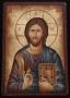 Iisus Hristos 104
