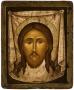 Iisus Hristos 10