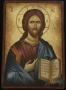 Iisus Hristos 113