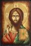 Iisus Hristos 134