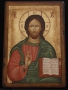 Iisus Hristos 145