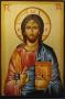 Iisus Hristos 12B