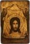 Iisus Hristos 4