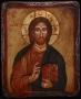 Iisus Hristos 5