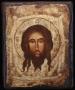 Iisus Hristos 6