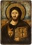 Iisus Hristos 7