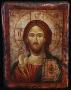 Iisus Hristos 8