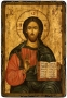 Iisus Hristos 9