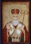 Sf. Alexandru 1