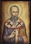 Sf. Alexandru 2