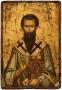 Sf. Basil