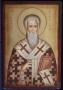 Sf. Ciprian