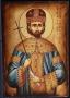 Sf. Constantin