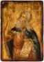 Sf. Elias