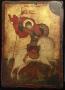 Sf. Gheorghe RP 1