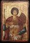 Sf. Gheorghe 2